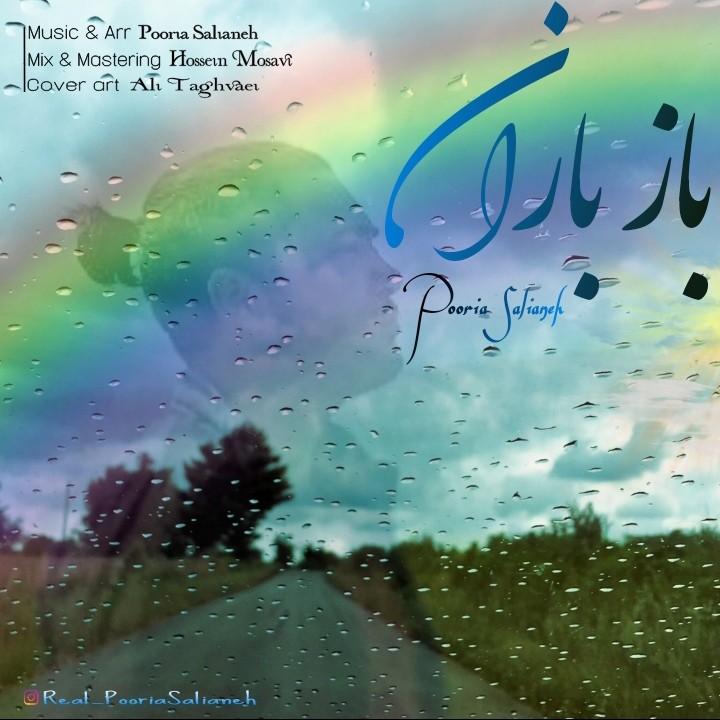 نامبر وان موزیک | دانلود آهنگ جدید Pooria-Salianeh-Baz-Baran