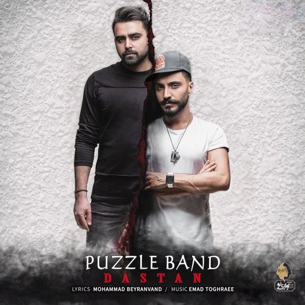 نامبر وان موزیک | دانلود آهنگ جدید Puzzle-Band-Dastan