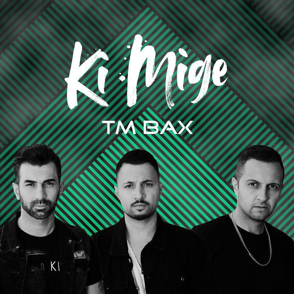 نامبر وان موزیک | دانلود آهنگ جدید TM-Bax-Ki-Mige