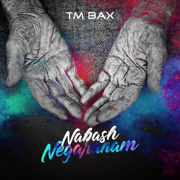 نامبر وان موزیک | دانلود آهنگ جدید TM-Bax-Nabash-Negaranam