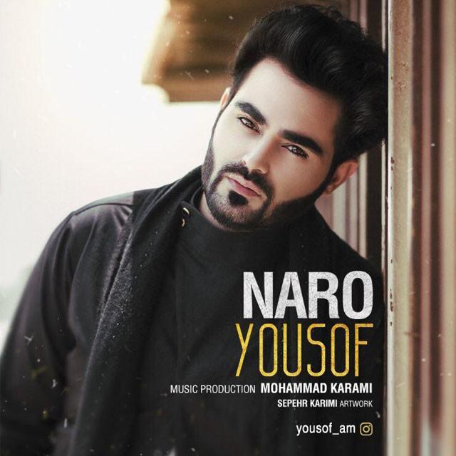 نامبر وان موزیک   دانلود آهنگ جدید Yousof-Naro