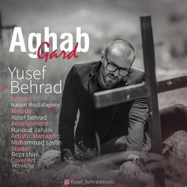نامبر وان موزیک   دانلود آهنگ جدید Yusef-Behrad