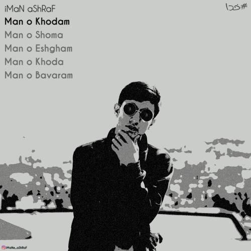 نامبر وان موزیک   دانلود آهنگ جدید iMaN-aShRaF-Man-o-Khodam