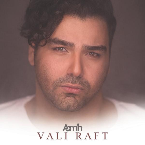 نامبر وان موزیک | دانلود آهنگ جدید Aamin-Vali-Raft