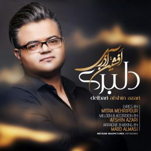 نامبر وان موزیک | دانلود آهنگ جدید Afshin-Azari-Delbari-300x300