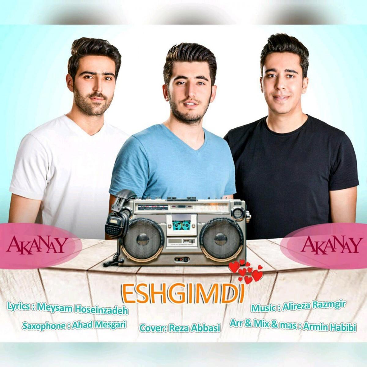 نامبر وان موزیک | دانلود آهنگ جدید Akanay-Eshgimdi