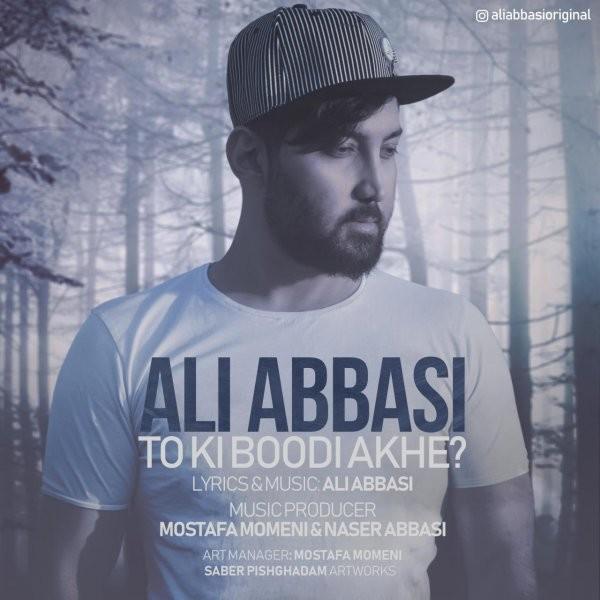 نامبر وان موزیک   دانلود آهنگ جدید Ali-Abbasi-To-Ki-Boodi-Akhe