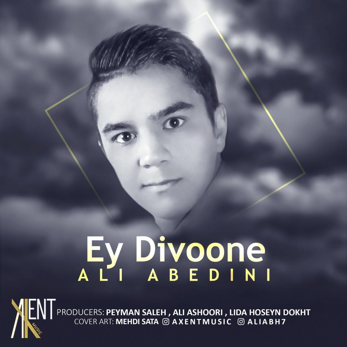 نامبر وان موزیک   دانلود آهنگ جدید Ali-Abedini-Ey-Divoone