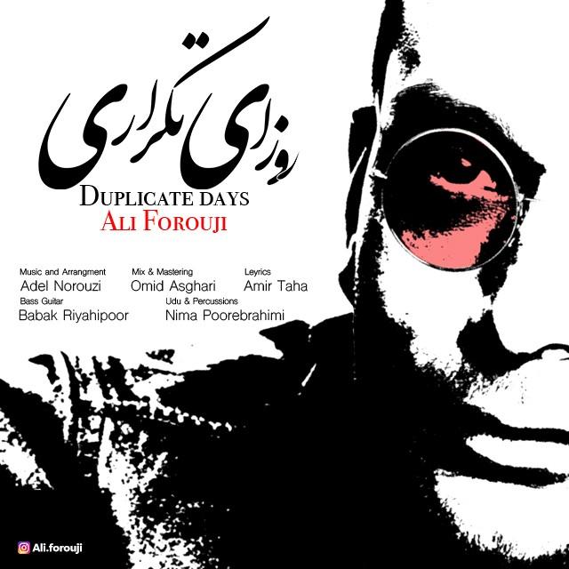 نامبر وان موزیک   دانلود آهنگ جدید Ali-Forouji-Roozaye-Tekrari