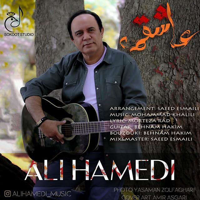 نامبر وان موزیک | دانلود آهنگ جدید Ali-Hamedi-Asheghame