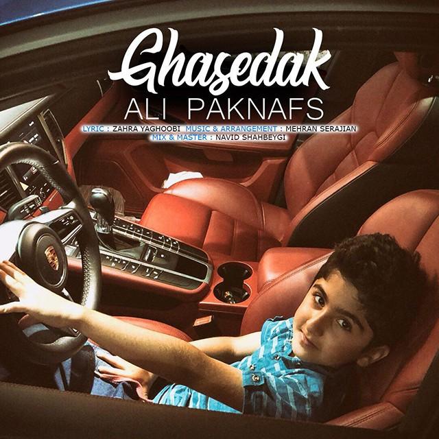 نامبر وان موزیک   دانلود آهنگ جدید Ali-Paknafs-Ghasedak