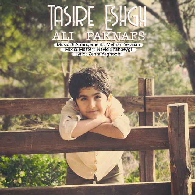 نامبر وان موزیک | دانلود آهنگ جدید Ali-Paknafs-Tasire-Eshgh