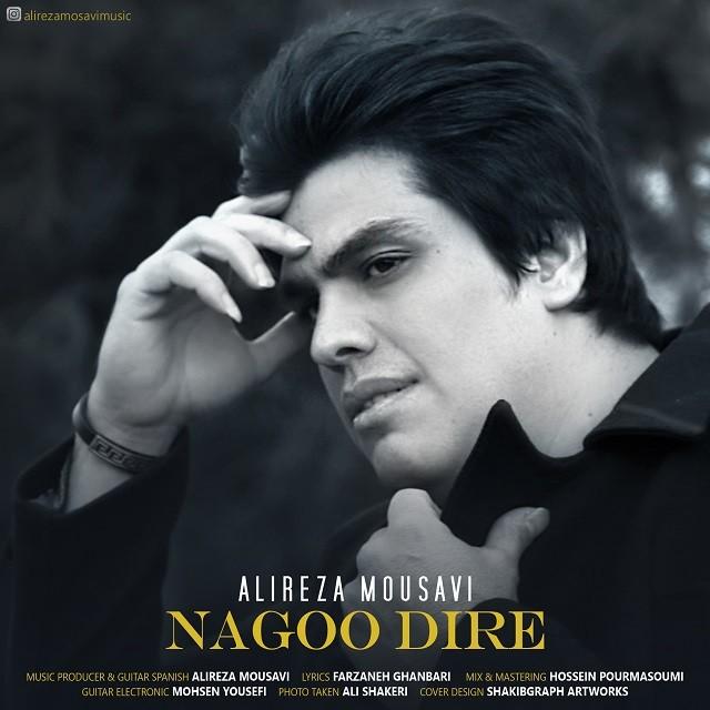 نامبر وان موزیک   دانلود آهنگ جدید Alireza-Mousavi-Nagoo-Dire