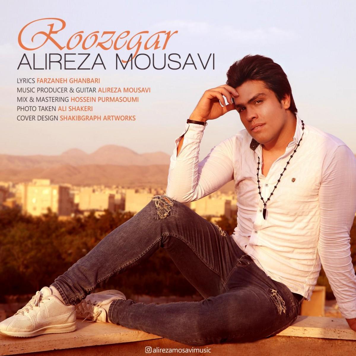نامبر وان موزیک | دانلود آهنگ جدید Alireza-Mousavi-Roozegar