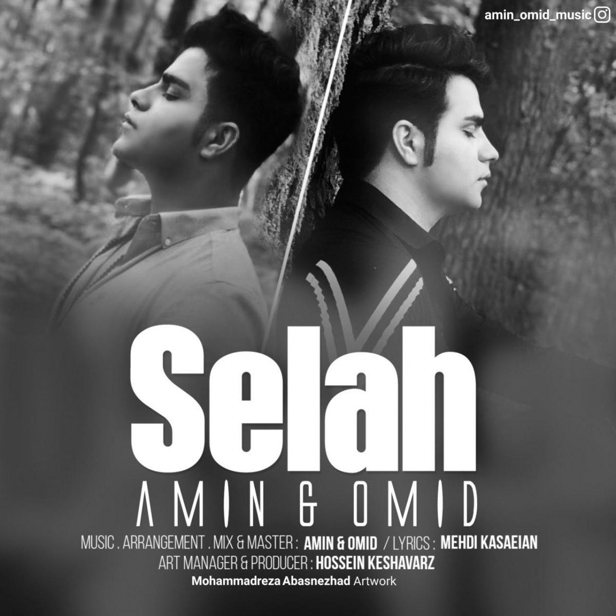 نامبر وان موزیک   دانلود آهنگ جدید Amin-Omid-Selah
