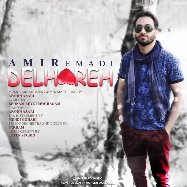 نامبر وان موزیک | دانلود آهنگ جدید Amir-Emadi-Delhoreh