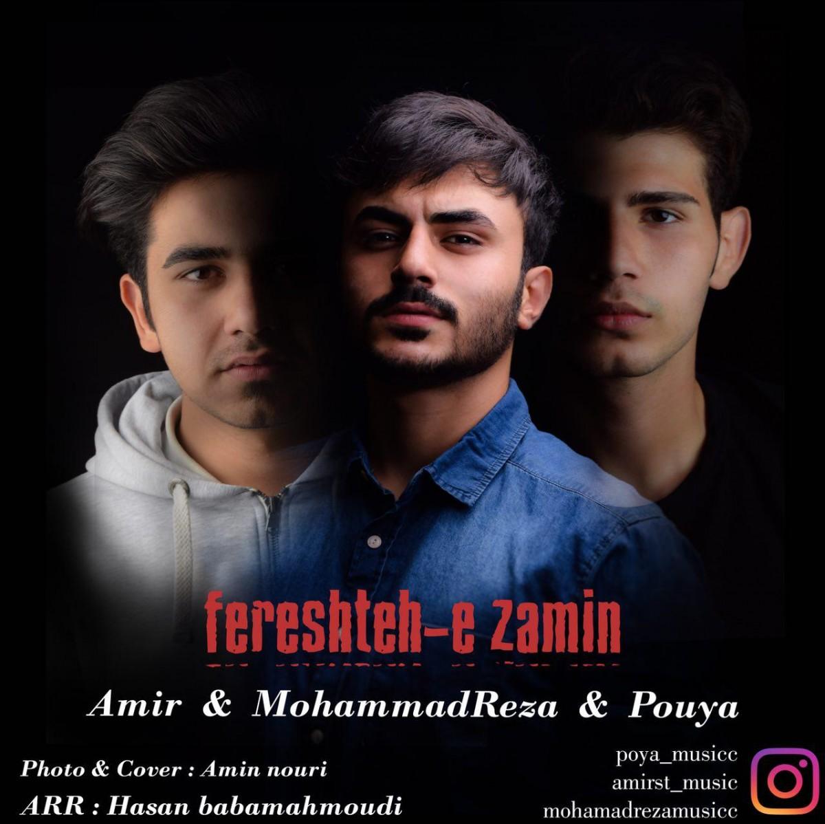 نامبر وان موزیک   دانلود آهنگ جدید Amir-St-Freshtehe-Zamin-Ft-MohammadReza-And-Pouya