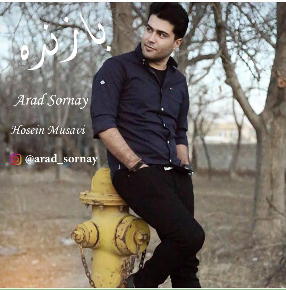 نامبر وان موزیک | دانلود آهنگ جدید Arad-Sornay-BazandeFt-Hossien-Musavi