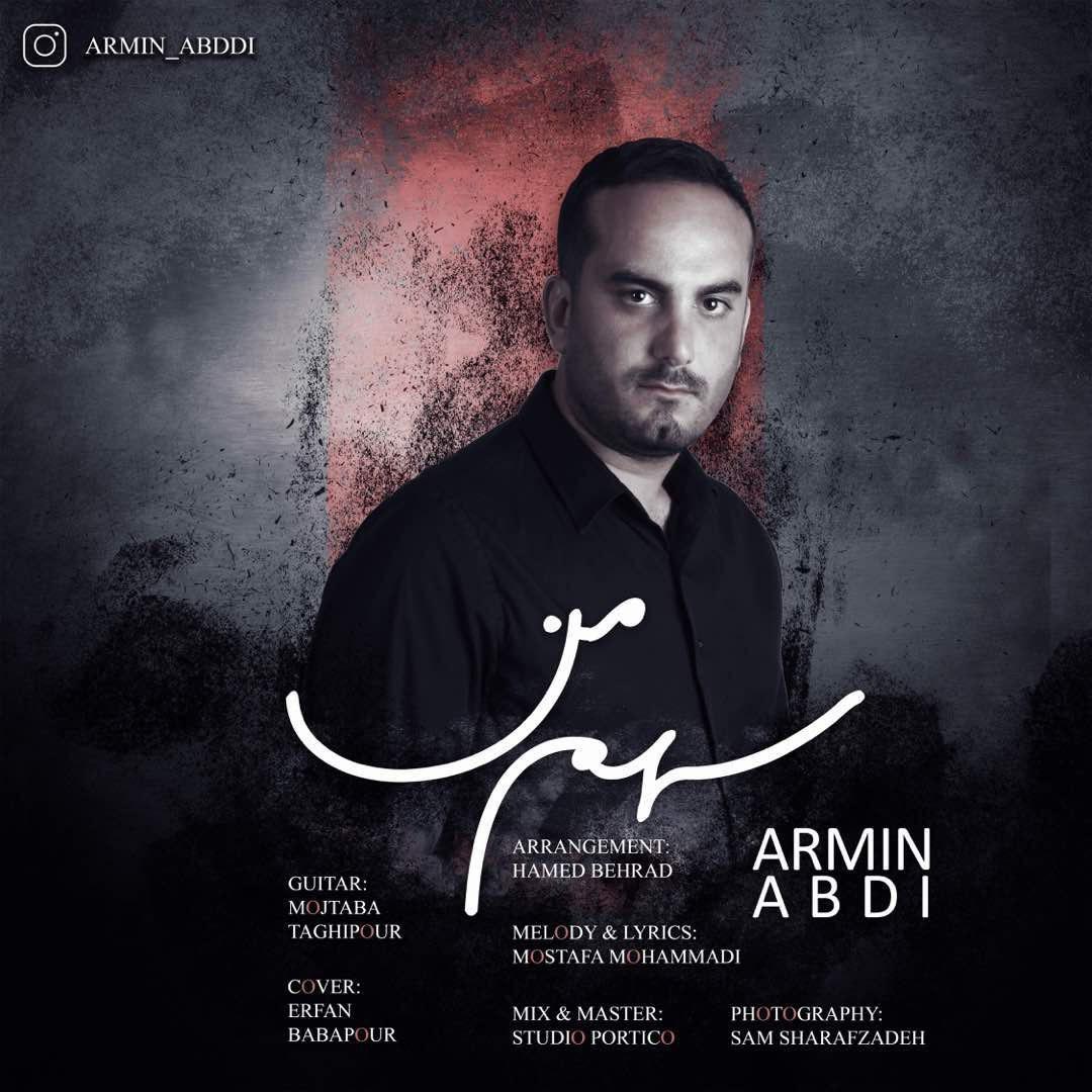 نامبر وان موزیک | دانلود آهنگ جدید Armin-Abdi-Sahme-Man