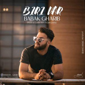 نامبر وان موزیک | دانلود آهنگ جدید Babak-Gharib-Biri-Var-300x300