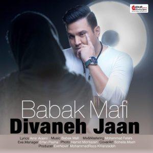 نامبر وان موزیک | دانلود آهنگ جدید Babak-Mafi-Divaneh-Jan-300x300