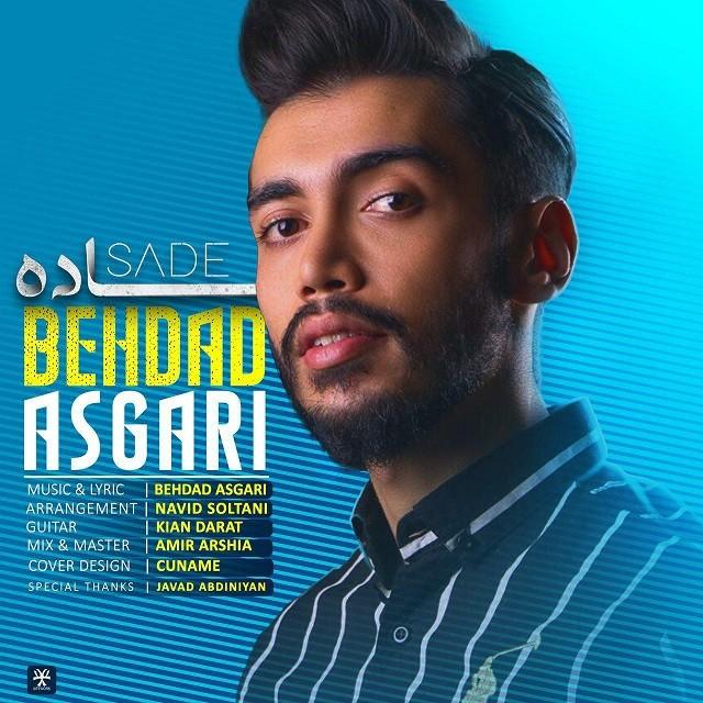 نامبر وان موزیک | دانلود آهنگ جدید Behdad-Asgari-Sade