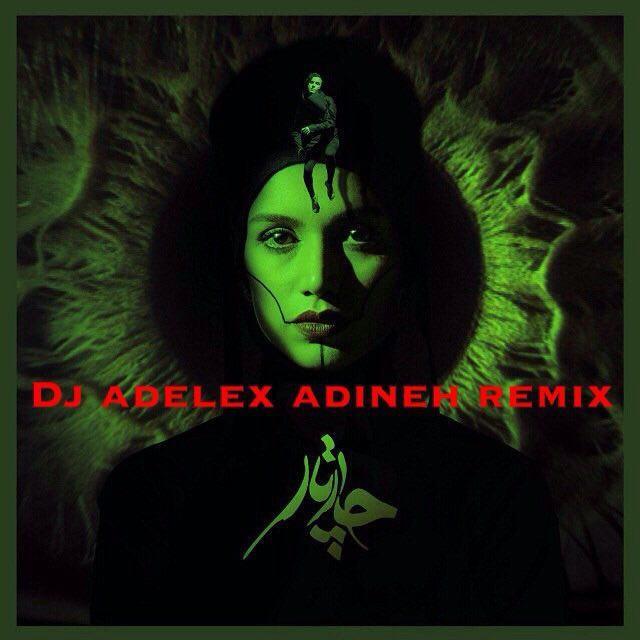 نامبر وان موزیک | دانلود آهنگ جدید Chaartaar-Adineh-DJ-Adelex-Remix