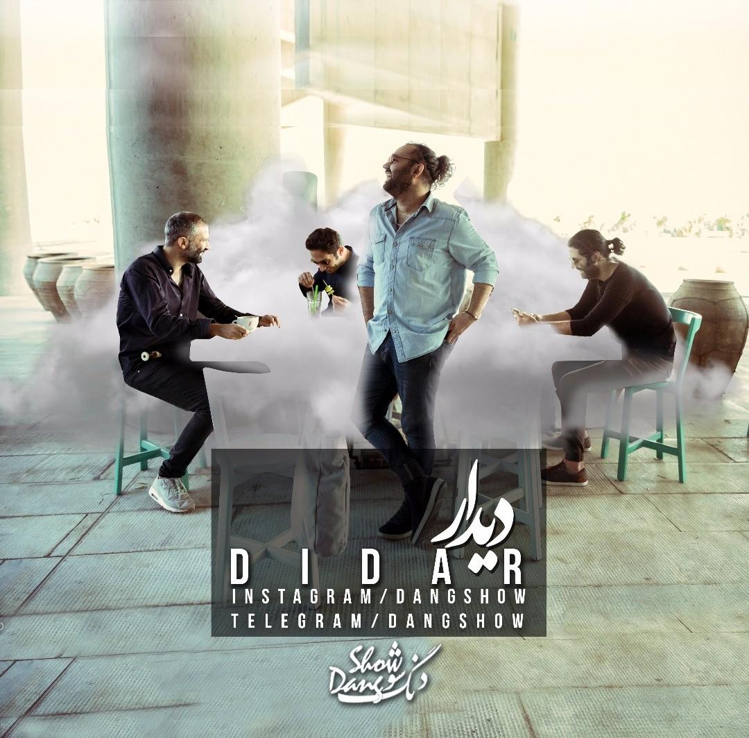 نامبر وان موزیک | دانلود آهنگ جدید Dang-Show-Didaar