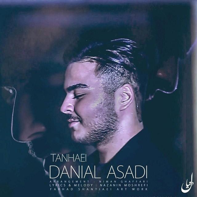 نامبر وان موزیک   دانلود آهنگ جدید Danial-Asadi-Tanhaei