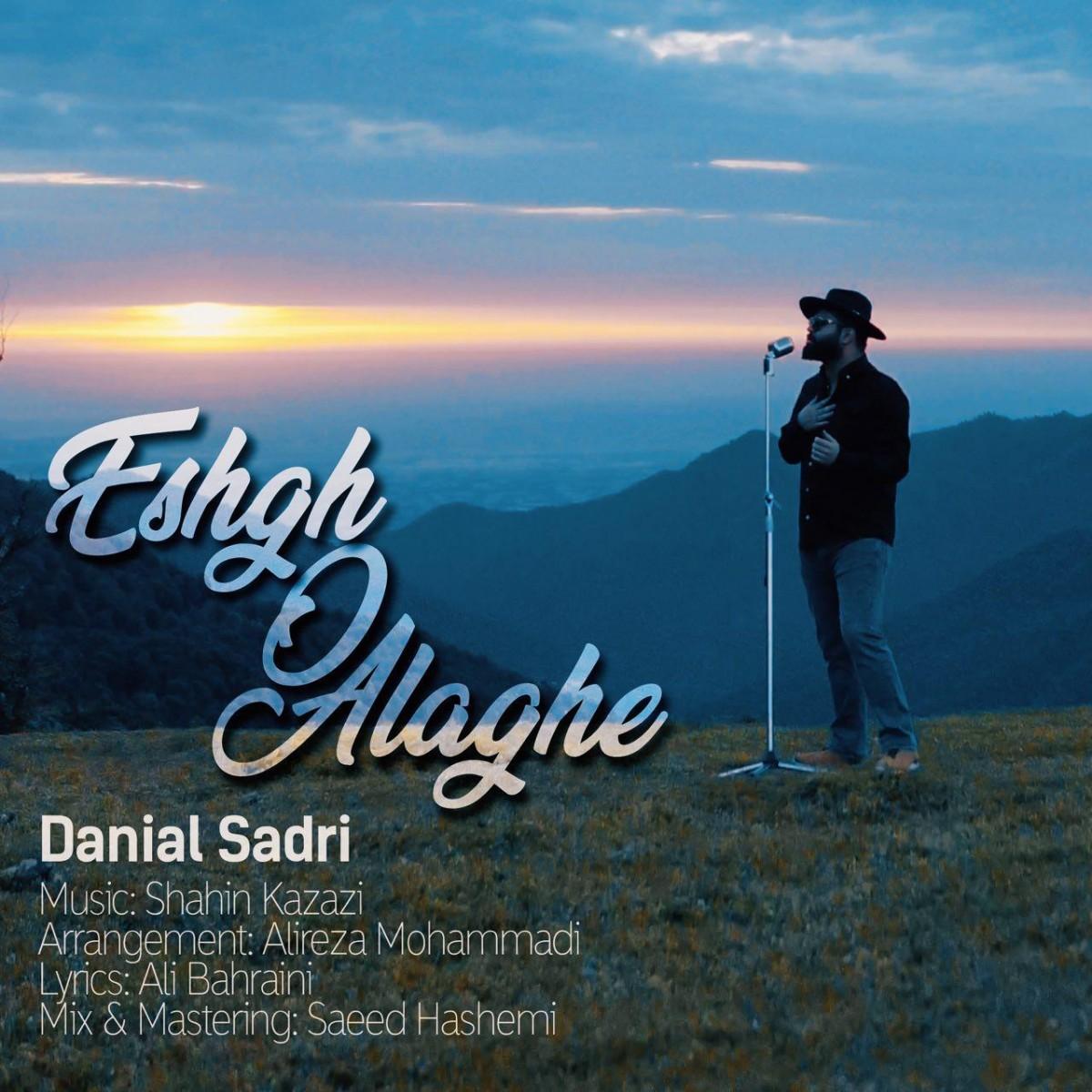 نامبر وان موزیک | دانلود آهنگ جدید Danial-Sadri-Eshgh-o-Alaghe