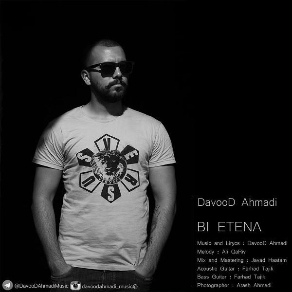 نامبر وان موزیک | دانلود آهنگ جدید Davood_Ahmadi_Bi_Etena