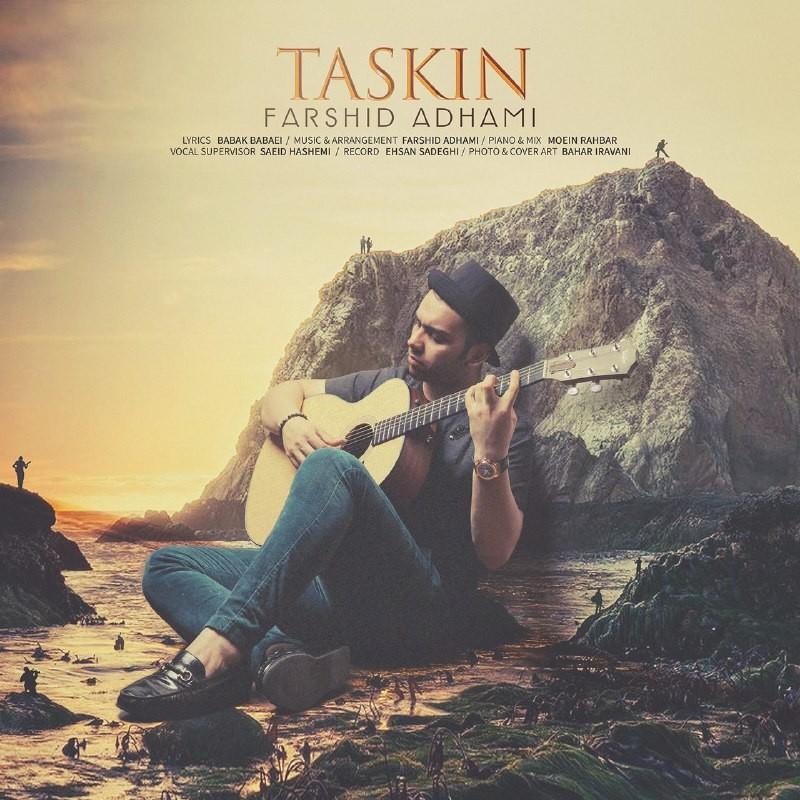 نامبر وان موزیک | دانلود آهنگ جدید Farshid-Adhami-Taskin