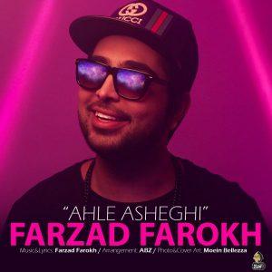 نامبر وان موزیک | دانلود آهنگ جدید Farzad-Farokh-Ahle-Asheghi-300x300