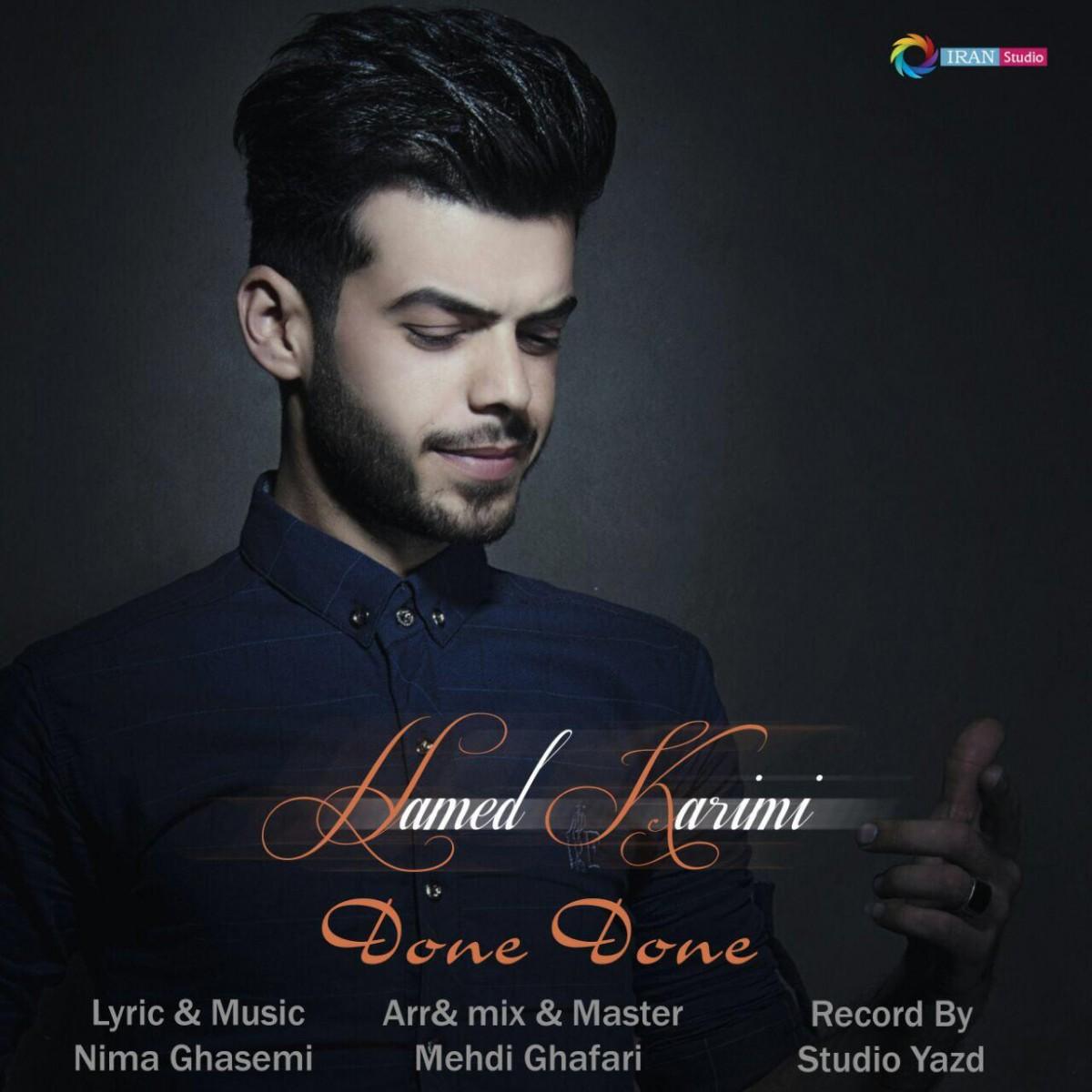 نامبر وان موزیک   دانلود آهنگ جدید Hamed-Karimi-Done-Done