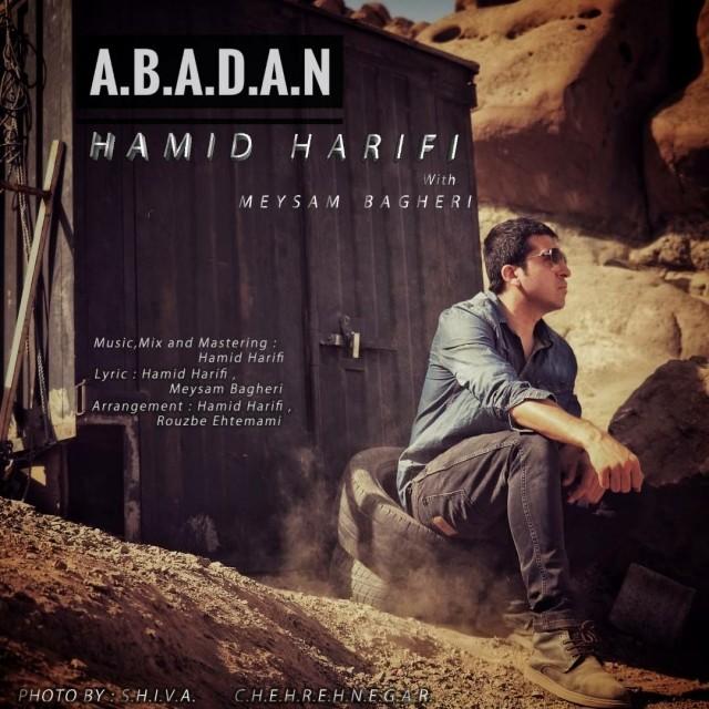 نامبر وان موزیک | دانلود آهنگ جدید Hamid-Harifi-Abadan