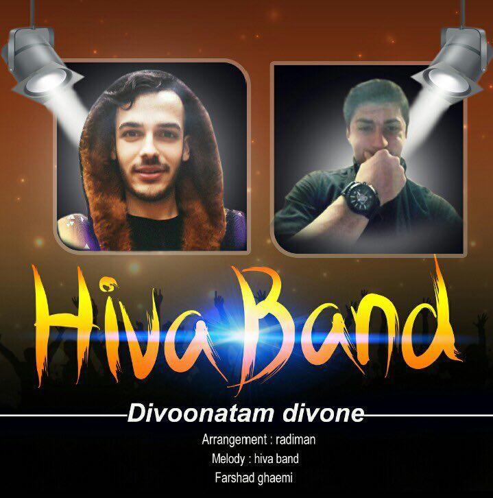 نامبر وان موزیک | دانلود آهنگ جدید Hiva
