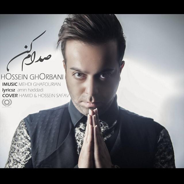 نامبر وان موزیک | دانلود آهنگ جدید Hossein-Ghorbani-Sedam-Kon