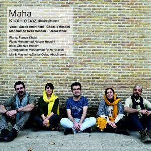 نامبر وان موزیک | دانلود آهنگ جدید Maha-Khatereh-Bazi-Bachegimoon-300x300