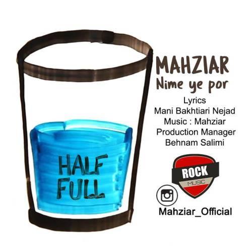 نامبر وان موزیک | دانلود آهنگ جدید Mahziar-Nimeye-Por