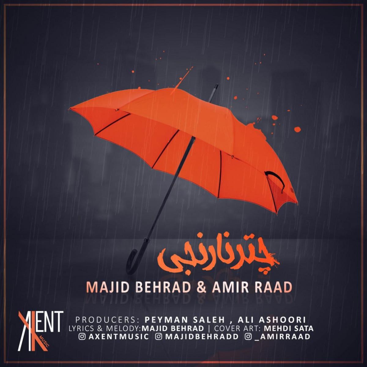 نامبر وان موزیک   دانلود آهنگ جدید Majid-Behrad-Amir-Raad-Chatr-Narenji