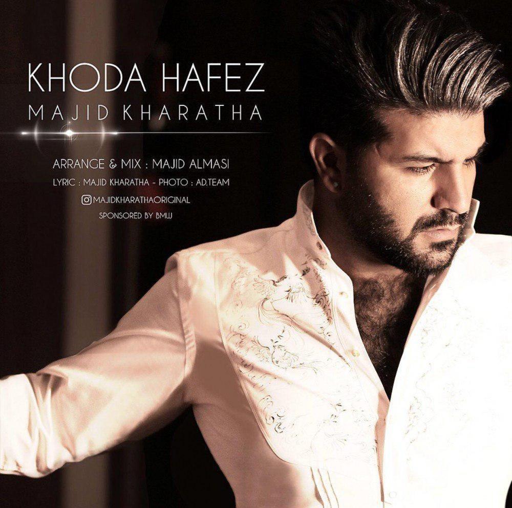 نامبر وان موزیک | دانلود آهنگ جدید Majid-Kharatha-Khodahafez