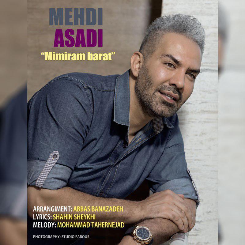 نامبر وان موزیک | دانلود آهنگ جدید Mehdi-Asadi-Mimiram-Barat