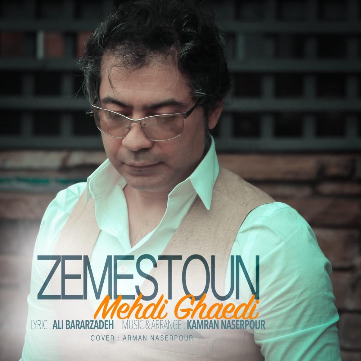 نامبر وان موزیک   دانلود آهنگ جدید Mehdi-Ghaedi-Zemestoon