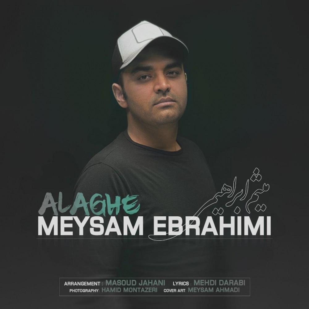 نامبر وان موزیک | دانلود آهنگ جدید Meysam-Ebrahimi-Alaghe