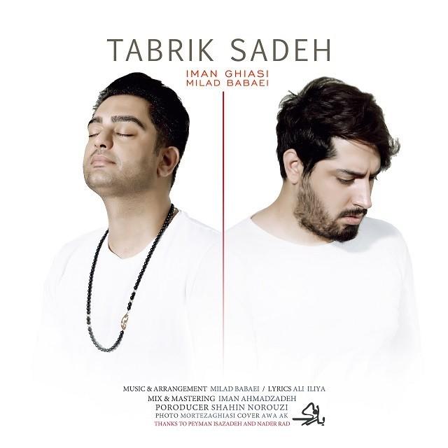 نامبر وان موزیک | دانلود آهنگ جدید Milad-Babaei-Tabrike-Sade-Ft-Iman-Ghiasi