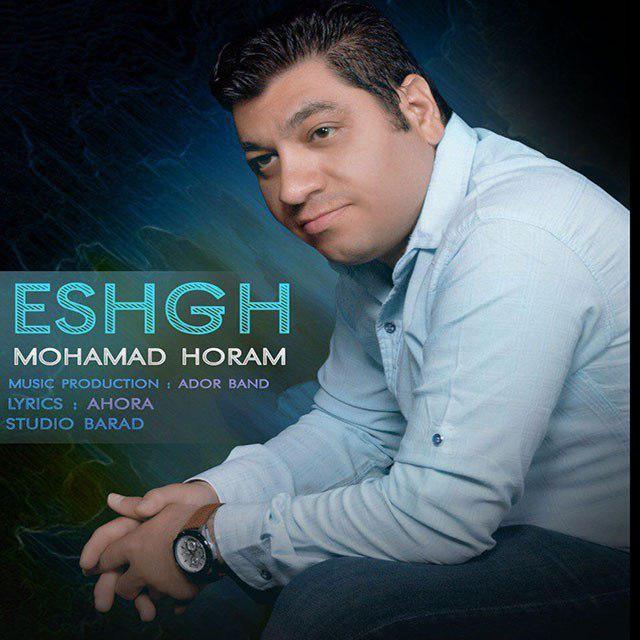 نامبر وان موزیک | دانلود آهنگ جدید MoMohamad-Hooram