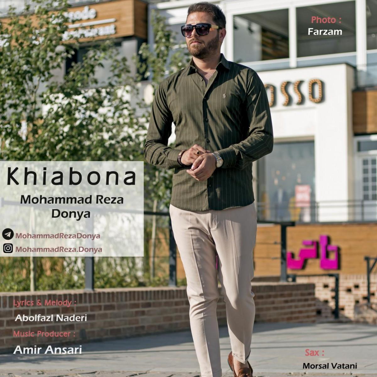 نامبر وان موزیک | دانلود آهنگ جدید Mohammad-Reza-Donya-Khiabona