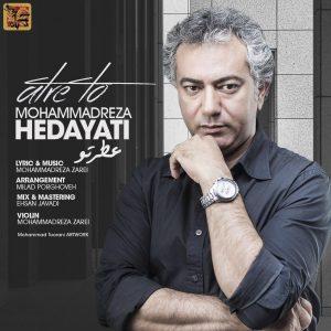 نامبر وان موزیک | دانلود آهنگ جدید Mohammadreza-Hedayati-Atre-To-300x300