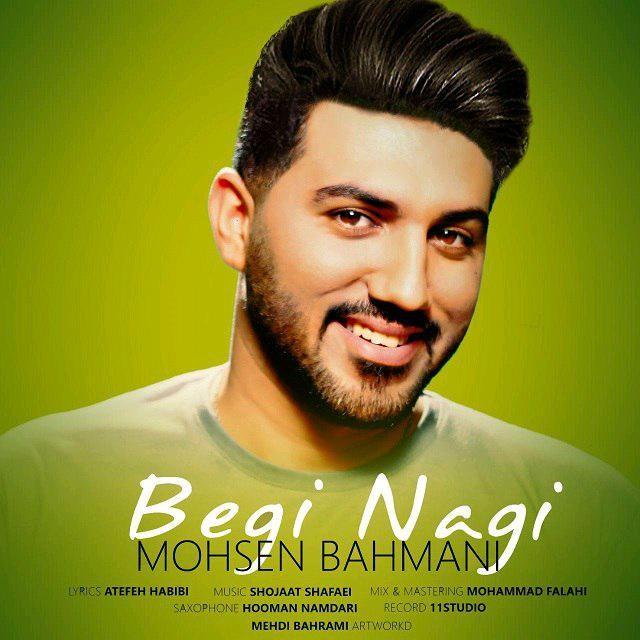 نامبر وان موزیک | دانلود آهنگ جدید Mohsen-Bahmani-Begi-Nagi