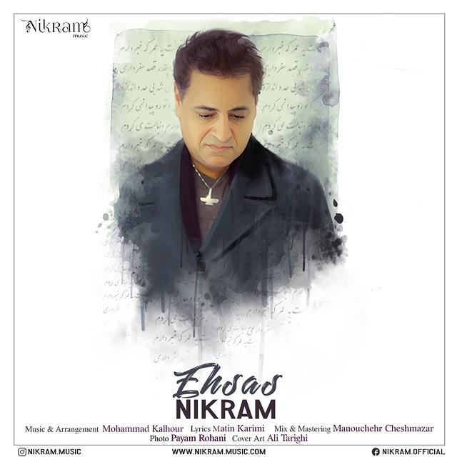 نامبر وان موزیک   دانلود آهنگ جدید Nikram
